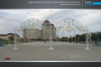 Украшение города Атырау компанией Design Pro фото 1