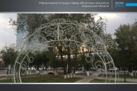 Украшение города Атырау компанией Design Pro фото 13