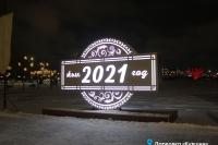 Пример украшения города на Новый год - Design-pro.kz - фото 160
