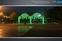 Украшение города Атырау компанией Design Pro фото 22