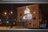 Пример украшения города на Новый год - Design-pro.kz - фото 15
