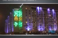 Пример украшения города к Наурызу- Design-pro.kz - фото 15