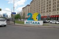 Украшение города Астана к 20-ти летию - Design Pro фото 20