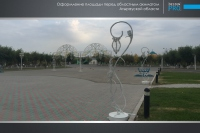 Украшение города Атырау компанией Design Pro фото 9