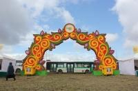 Подготовка к фестивалю Көктем FEST - Design Pro фото 1
