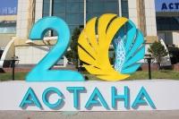 Украшение города Астана к 20-ти летию - Design Pro фото 2