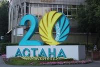 Украшение города Астана к 20-ти летию - Design Pro фото 3