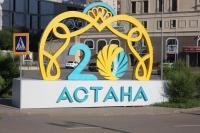 Украшение города Астана к 20-ти летию - Design Pro фото 4