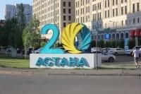 Украшение города Астана к 20-ти летию - Design Pro фото 5