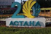 Украшение города Астана к 20-ти летию - Design Pro фото 6