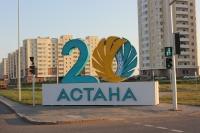 Украшение города Астана к 20-ти летию - Design Pro фото 8