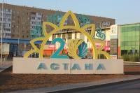 Украшение города Астана к 20-ти летию - Design Pro фото 9