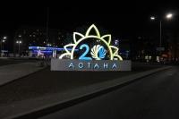 Украшение города Астана к 20-ти летию - Design Pro фото 10