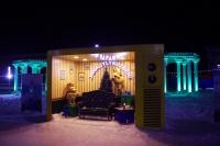 Пример украшения города на Новый год - Design-pro.kz - фото 75