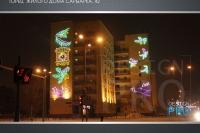 Пример украшения города на Новый год - Design-pro.kz - фото 9
