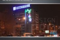 Пример украшения города на Новый год - Design-pro.kz - фото 12