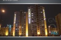 Пример украшения города на Новый год - Design-pro.kz - фото 13