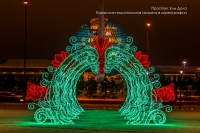 Пример украшения города к Наурызу- Design-pro.kz - фото 13