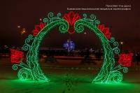 Пример украшения города к Наурызу- Design-pro.kz - фото 14