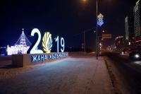 Украшение города Астана к 20-ти летию - Design Pro фото 26