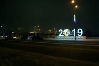Украшение города Астана к 20-ти летию - Design Pro фото 27