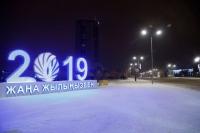 Украшение города Астана к 20-ти летию - Design Pro фото 28