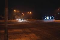 Пример украшения города на Новый год - Design-pro.kz - фото 41
