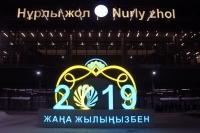 Украшение города Астана к 20-ти летию - Design Pro фото 33