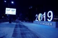 Украшение города Астана к 20-ти летию - Design Pro фото 29
