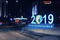 Украшение города Астана к 20-ти летию - Design Pro фото 30
