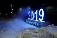 Украшение города Астана к 20-ти летию - Design Pro фото 31