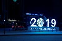 Украшение города Астана к 20-ти летию - Design Pro фото 32