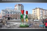 Пример украшения города к Наурызу- Design-pro.kz - фото 26
