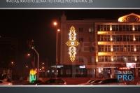 Пример украшения города к Наурызу- Design-pro.kz - фото 17
