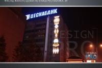 Пример украшения города к Наурызу- Design-pro.kz - фото 20