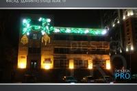 Пример украшения города к Наурызу- Design-pro.kz - фото 21