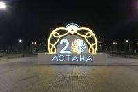 Украшение города Астана к 20-ти летию - Design Pro фото 13