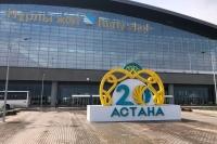 Украшение города Астана к 20-ти летию - Design Pro фото 14