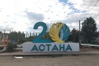 Украшение города Астана к 20-ти летию - Design Pro фото 15