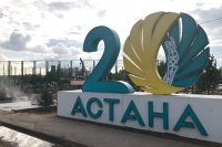 Украшение города Астана к 20-ти летию - Design Pro фото 16