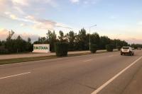Украшение города Астана к 20-ти летию - Design Pro фото 17