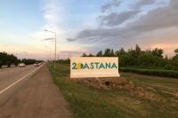 Украшение города Астана к 20-ти летию - Design Pro фото 18