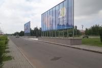 Украшение города Астана к 20-ти летию - Design Pro фото 22
