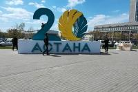 Украшение города Астана к 20-ти летию - Design Pro фото 19