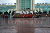 Украшение города Астана к 20-ти летию - Design Pro фото 11