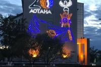 Украшение города Астана к 20-ти летию - Design Pro фото 24