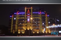 Праздничное оформление фасадов зданий - фото Design Pro