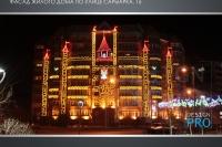Украсим фасады к празднику - фото Design Pro
