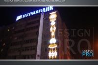 Световые фасады зданий - фото Design Pro