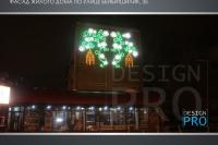 Красочные фафсады в Астане - фото Design Pro